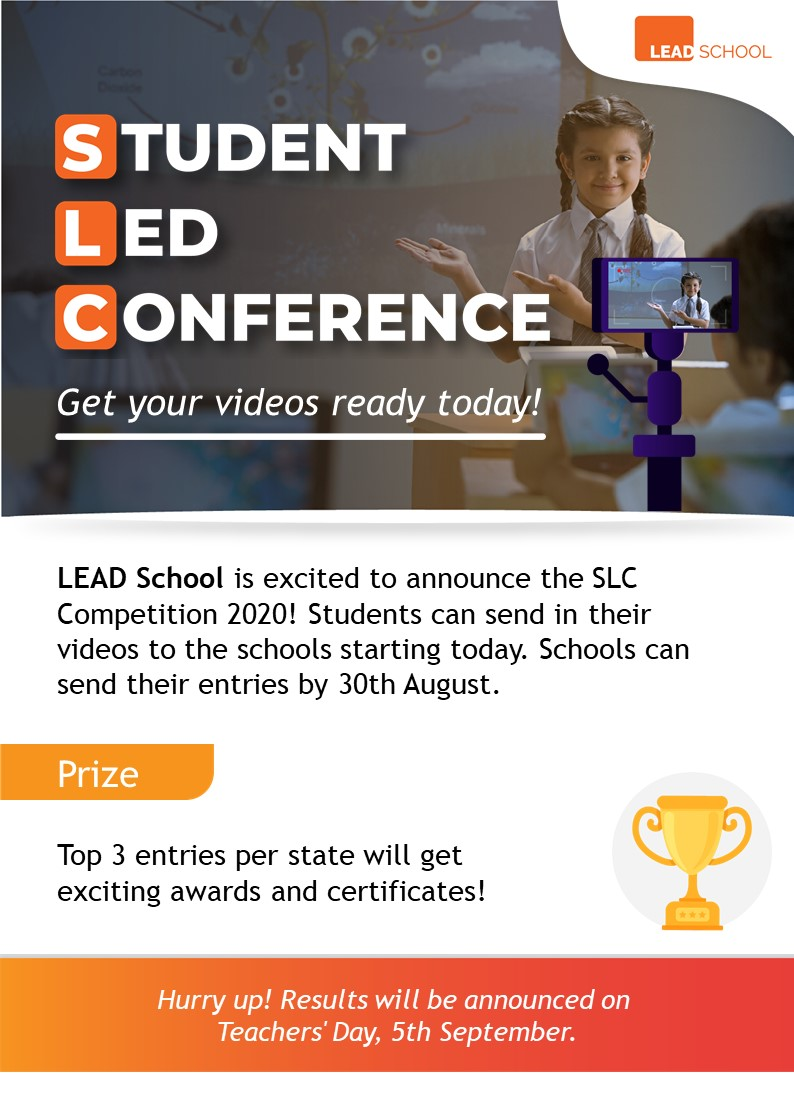 SLC competition 2020
